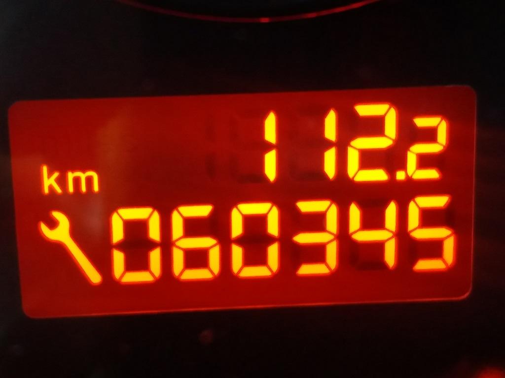 Peugeot 3008 BlueHDi 120 S&S Allure (60)
