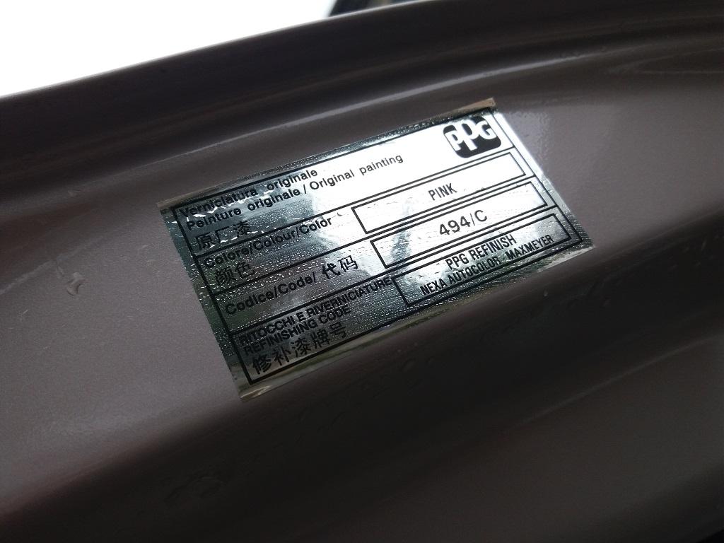 Fiat 500 1.2 GPL Star (29)
