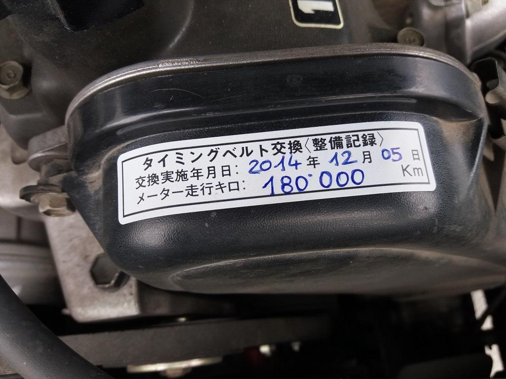 Toyota Land Cruiser KZJ95 3.0 Turbodiesel 5p GX (58)