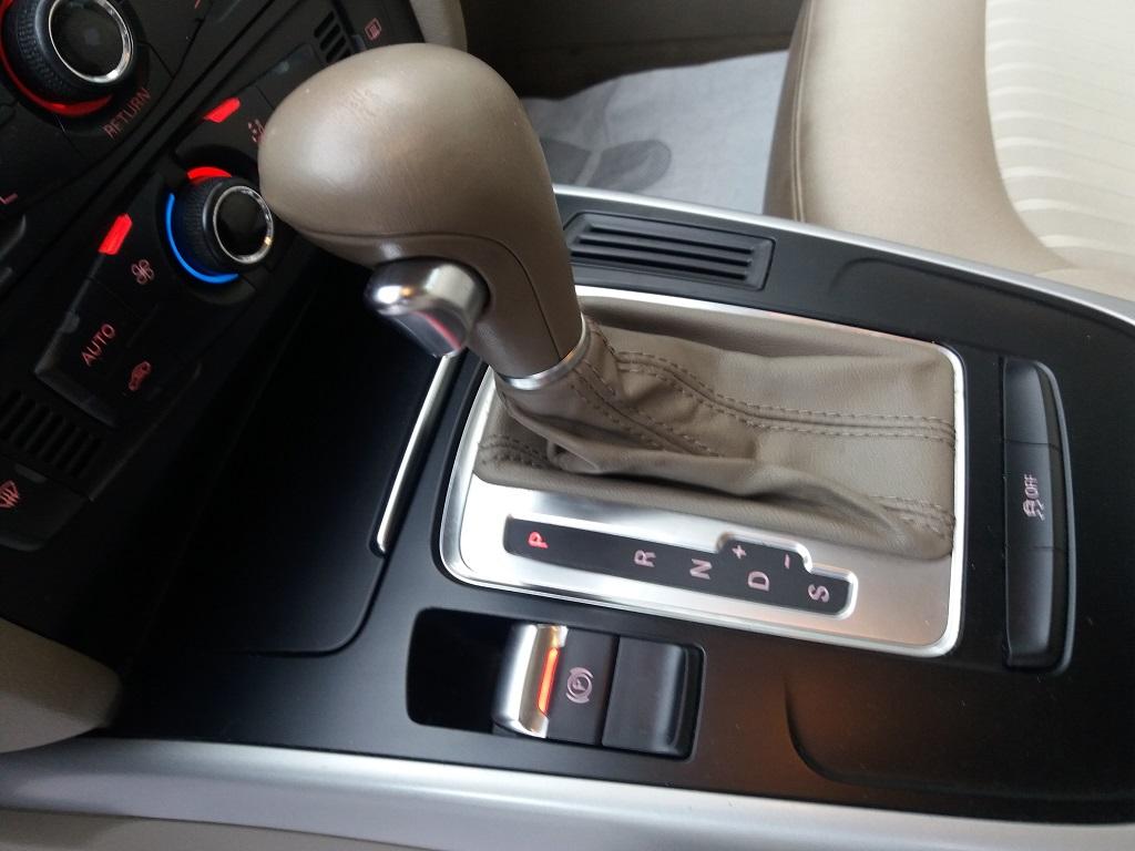 Audi A4 Avant 2.0 TDI 143 cv FAP Multitronic (30)