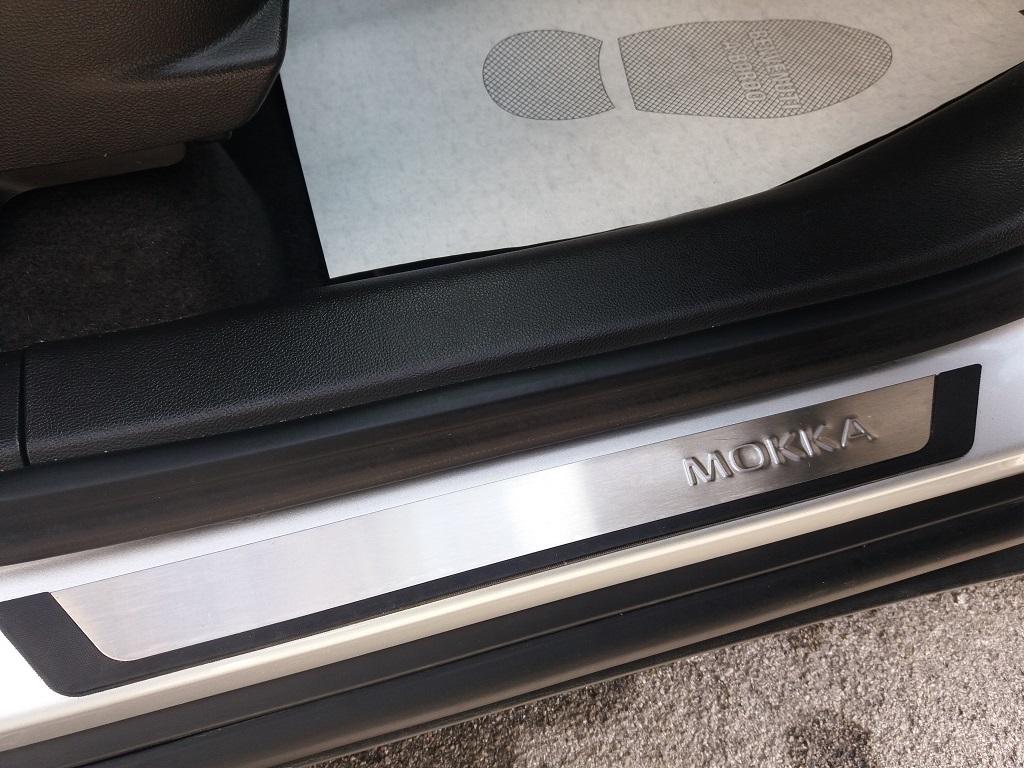 Opel Mokka 1.6 CDTI Ecotec 136 cv 4x2 S&S Ego (30)