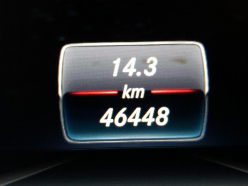 Mercedes-Benz A 160 Business (39)
