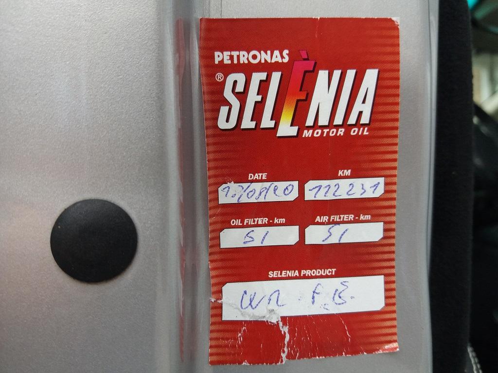 Lancia Musa 1.3 Multijet 95 cv DFN Platinum (50)