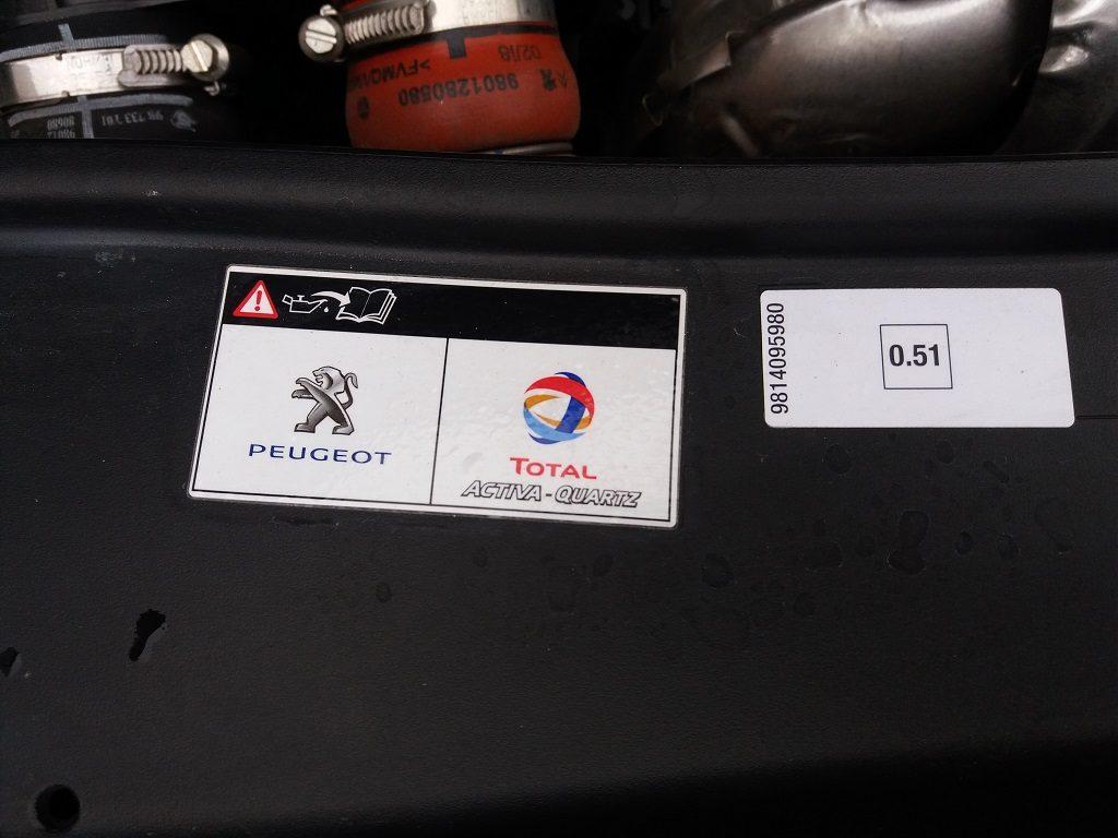 Peugeot 2008 BlueHDi 75 Active (44)