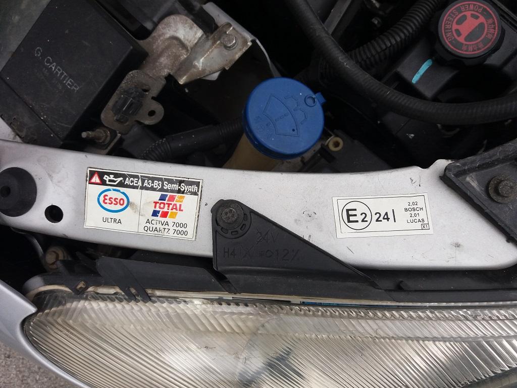 Peugeot 206 1.9 diesel 5p XTD (43)