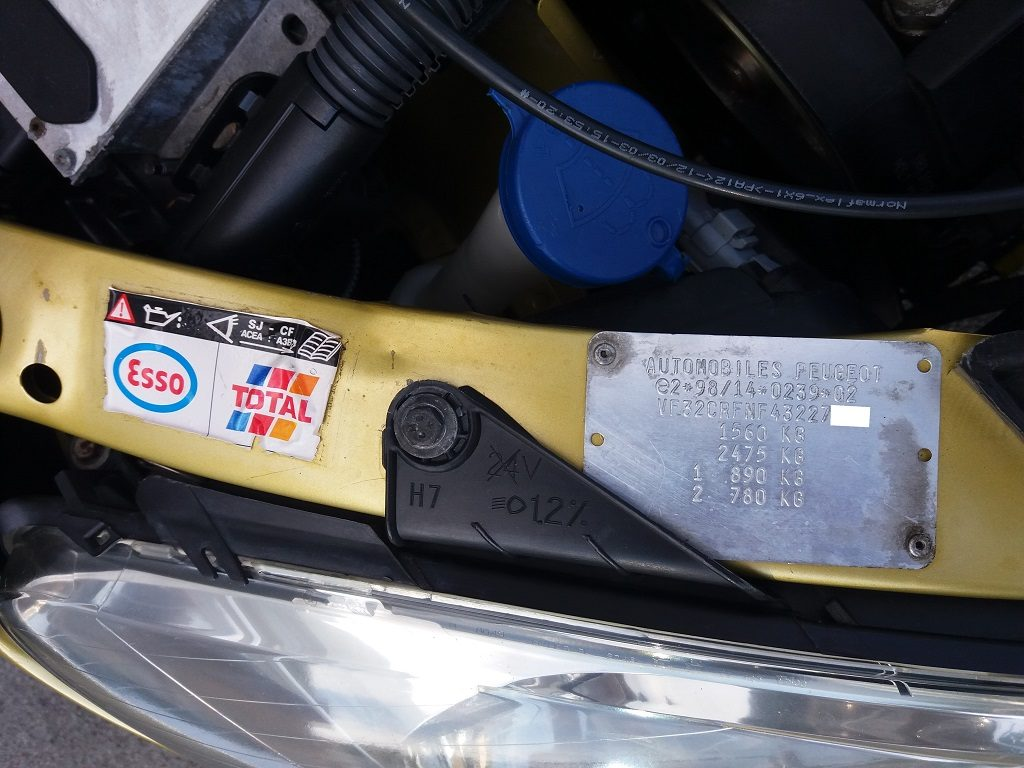 Peugeot 206 2.0 16v GTi (60)